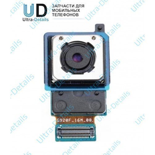Основная камера для Samsung (G920F) Galaxy S6