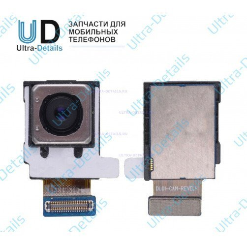 Основная камера для Samsung G950F, G955F (S8, S8+)