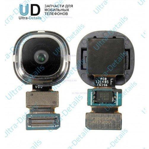 Основная камера для Samsung S4 (i9500)