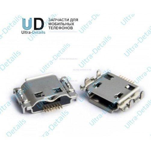 Системный разъем для Samsung i9000 (micro usb)