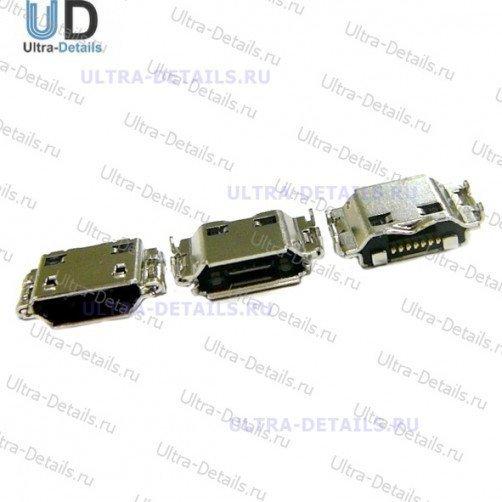 Системный разъем для Samsung S5578