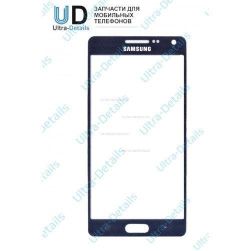 Стекло для Samsung A500F (черный)
