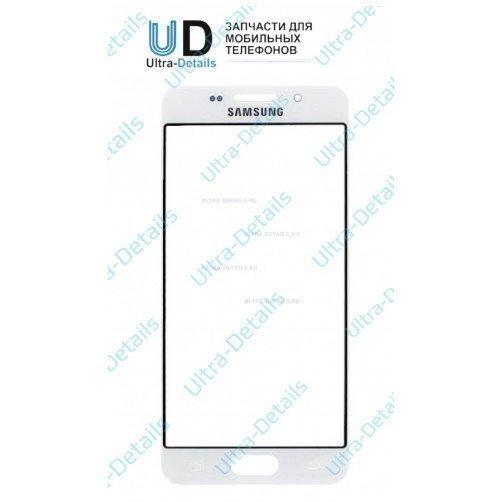Стекло для Samsung A710F (белый)
