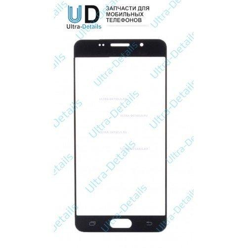 Стекло для Samsung A710F (черный)