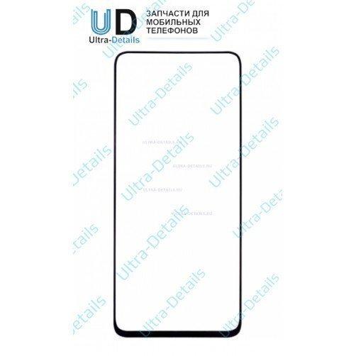 Защитное стекло для Samsung A217F (A21s) черный