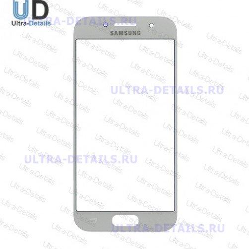 Защитное стекло для Samsung A320 белый