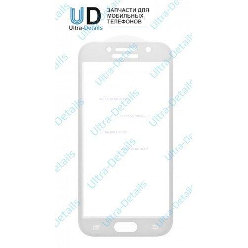 Защитное стекло для Samsung A520f белый