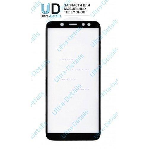 Защитное стекло для Samsung A600F (A6 2018) черный