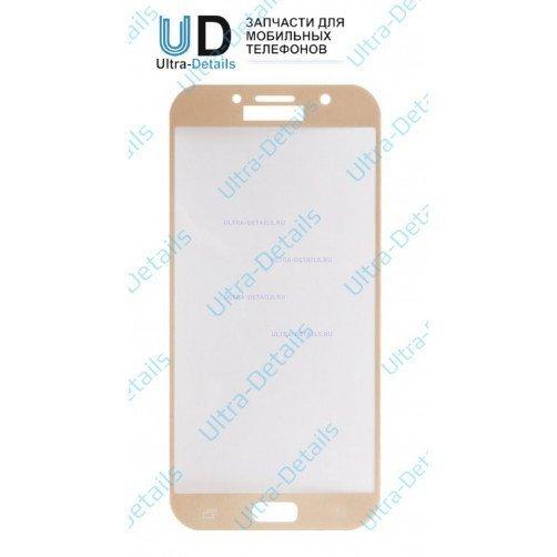 Защитное стекло для Samsung A720 золотой