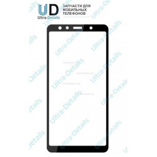 Защитное стекло для Samsung A750F (A7 2018) черный