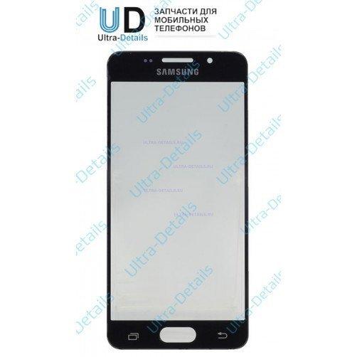 Защитное стекло для Samsung A910F (A9 PRO) черный