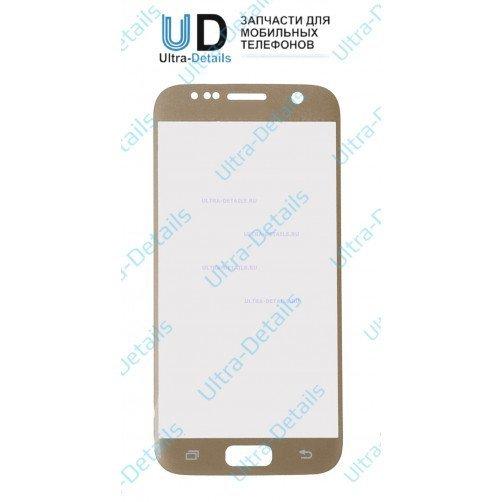 Защитное стекло для Samsung G930 (S7) золотой