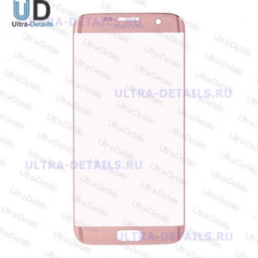 Защитное стекло для Samsung G935F (S7 Edge) (розовый)