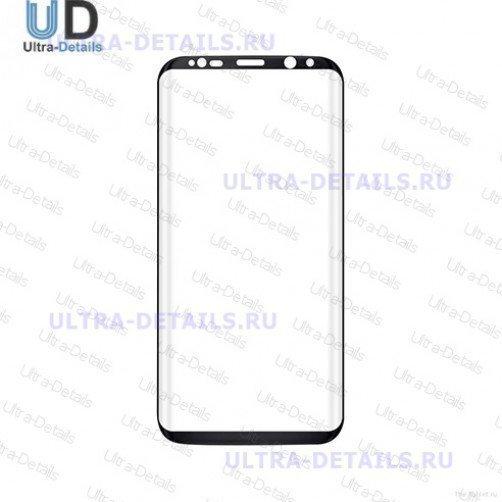 Защитное стекло для Samsung G950F (S8) (черный)