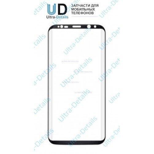 Защитное стекло для Samsung G950F (S8) (черный) Оригинал