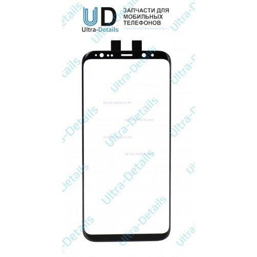 Защитное стекло для Samsung G955F (S8+) (черный)