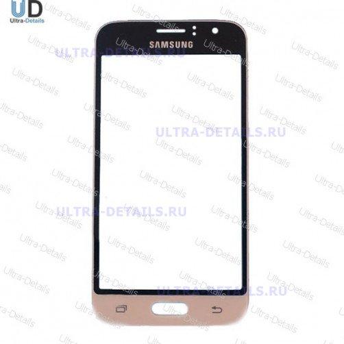 Защитное стекло для Samsung J120 золото