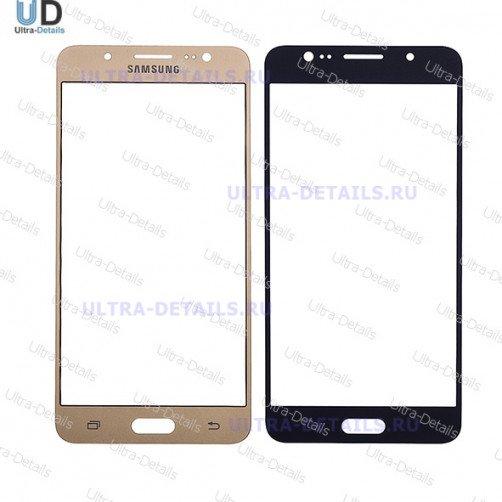 Защитное стекло для Samsung J510 золотой