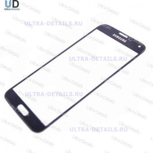 Защитное стекло для Samsung S5 синий