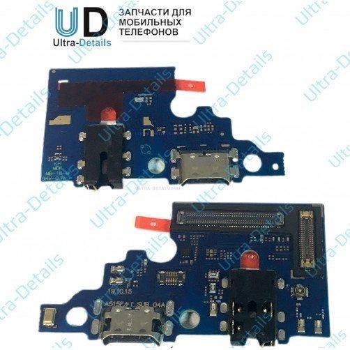 Шлейф для Samsung A515F (A51) плата системный разъем, разъем гарнитуры, микрофон