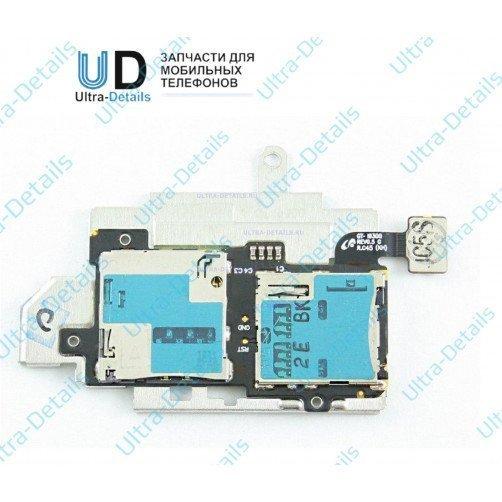 Шлейф для Samsung i9300 (S3) разъем SIM, карта памяти