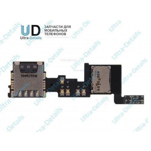 Шлейф для Samsung N910C (Note 4) на разъем SIM, MMC