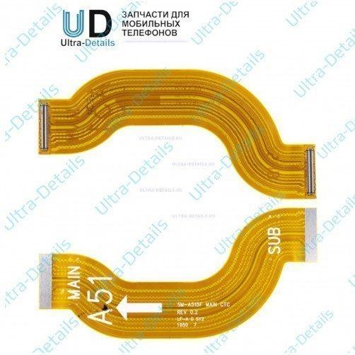 Шлейф межплатный для Samsung A715F (A71)