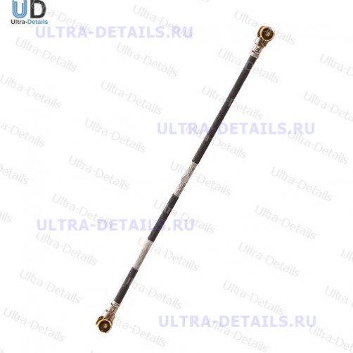 Антенный коаксиальный кабель для Sony Z3 Compact (D5803)