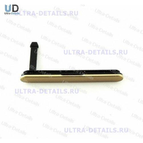 Заглушка SIM, SD для Sony E6653 (Z5) (золотой)