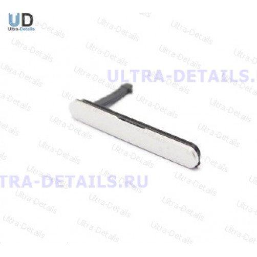 Заглушка SIM, SD для Sony E6653 (Z5) (серебро)