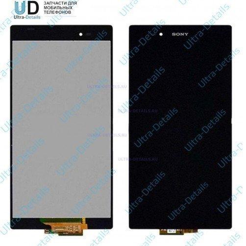 Задняя крышка для Sony C6833 (Z Ultra) (черный)