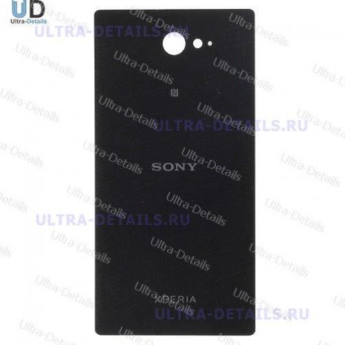 Задняя крышка для Sony D2303, D2302 (M2, M2 Dual) (черный)