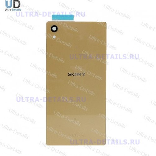 Задняя крышка для Sony E6653 (Z5) (золотой)