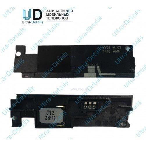 Звонок (buzzer) для Sony D2303 (M2) в сборе черный
