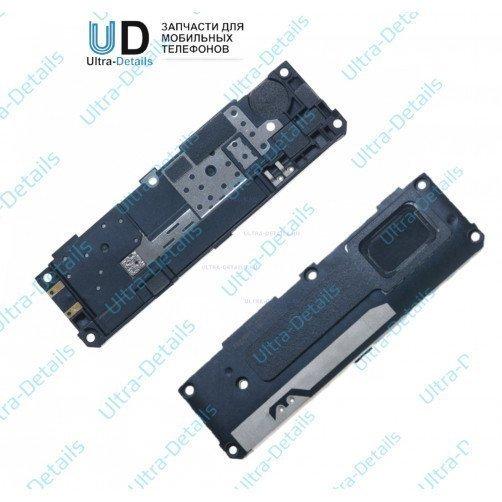 Звонок (buzzer) для Sony D2533, D2502 (C3, C3 Dual) в сборе с антенной