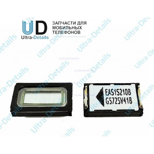 Звонок (buzzer) для Sony E5823 (Z5 Compact)