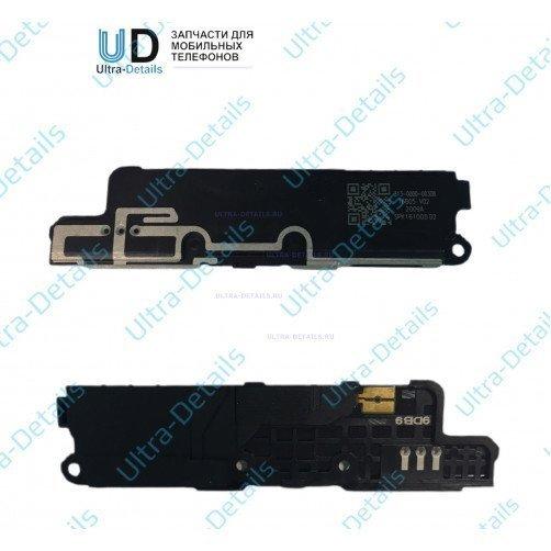 Звонок (buzzer) для Sony F3211, F3212 (XA Ultra, XA Ultra Dual) в сборе с антенной