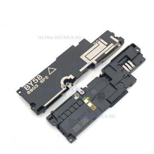 Звонок (buzzer) для Sony XA1