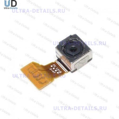 Камера для основная Sony Z