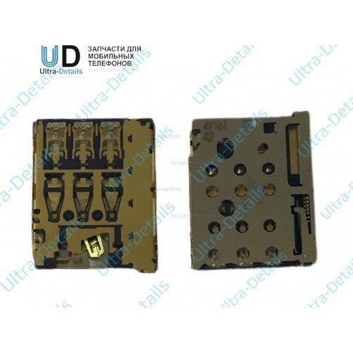 Коннектор SIM для Sony C4