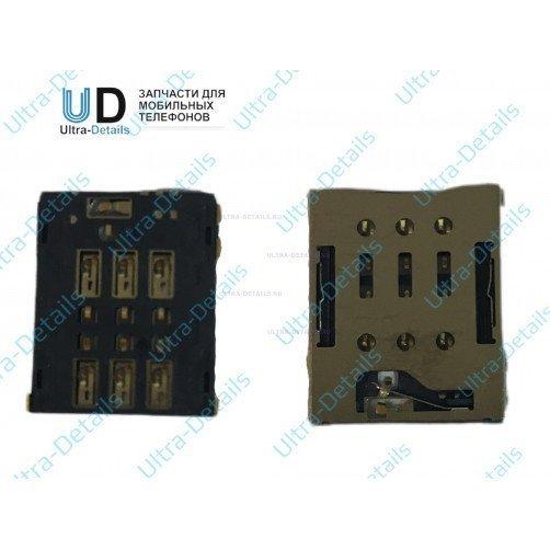 Коннектор SIM для Sony C5
