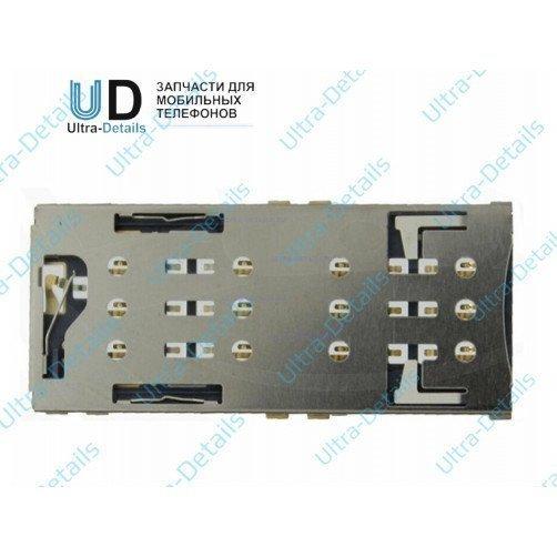 Коннектор SIM для Sony E5533, F3211, F3212, G3121, G3312 (C5 Ultra Dual, XA Ultra, XA Ultra Dual, XA1, L1 Dual)