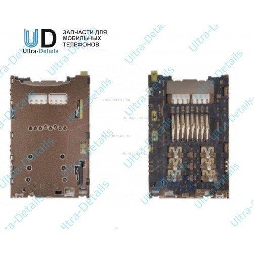 Коннектор SIM для Sony E6653 (Z5)