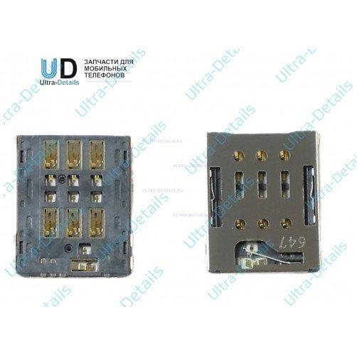 Коннектор SIM для Sony F3111, F3311, G3311 (XA, E5, L1)
