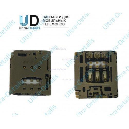 Коннектор SIM для Sony M2