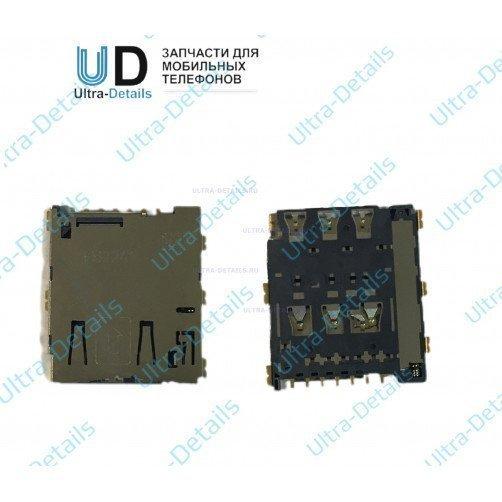 Коннектор SIM для Sony M4 (E2303, E2312, E2333)