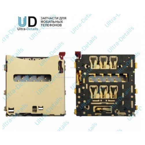 Коннектор SIM для Sony Tablet Z, Z2