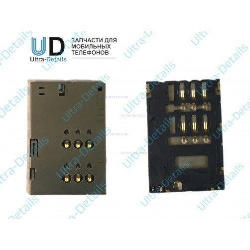 Коннектор SIM для Sony U(ST25i)