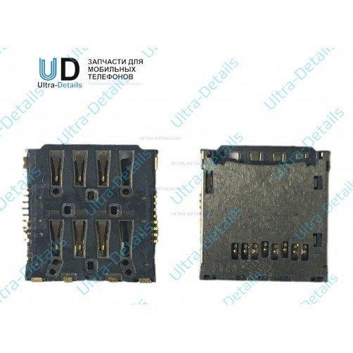 Коннектор SIM для Sony V(LT25i)