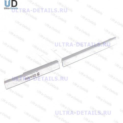 Набор заглушек для (USB+MicroSD) Sony D2533 (C3) (белый)